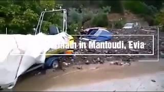 🌊Flood aftermath in Mantoudi, Evia, Greece 🌧️