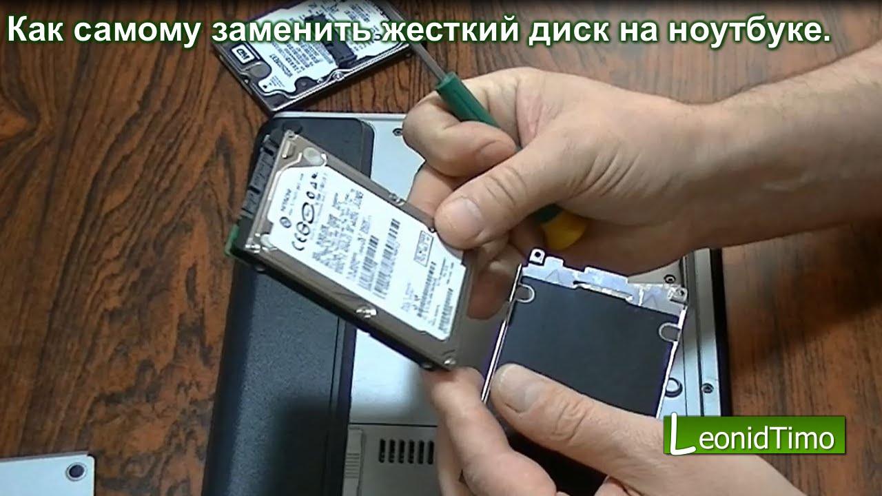 Продажа жестких дисков для компьютеров. В сервисе объявлений olx. Ua украина легко и быстро можно купить жесткий диск hdd для компьютера или ноутбука б/у. Покупай лучшие комплектующие на olx. Ua!