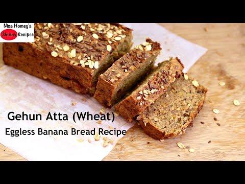 Banana Bread Recipe - How To Make Eggless Banana Bread - Vegan Banana Bread Recipe | Skinny Recipes