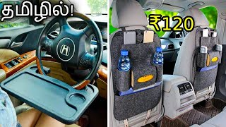 Under Rs.1000🔥 Car Accessories 😍 Cheap n BEST | To buy in Amazon 😱 Tamil |2019 Trending