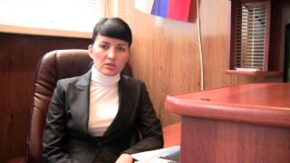 видео Жилищные адвокаты и юристы