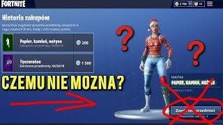 FORTNITE-WHY YOU CAN NOT DONATE SKINS