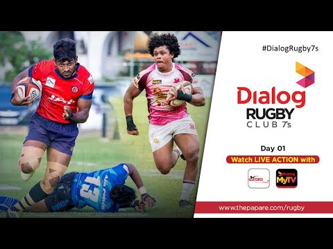 Dialog Inter Club Rugby Sevens Day 1 - 10th Jun