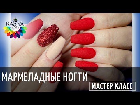 Видео Бархатный песок маникюр красный