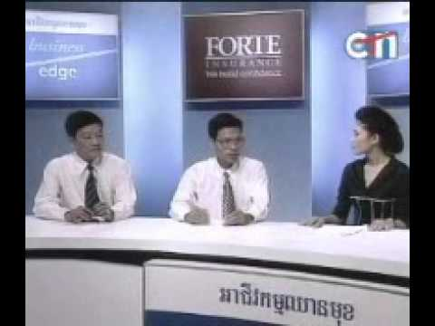 business difficulty in Cambodia, Khmer economy