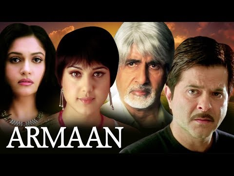 Hindi Movie | Armaan | Showreel | Amitabh Bachchan | Anil Kapoor | Preity Zinta | Gracy Singh