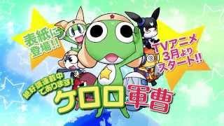 月刊少年エース 2014年5月号 2014年2月25日発売! http://www.kadokawa.co.jp/ace/