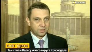 Сотрудники соцзащиты Краснодара оказали помощь малоимущим семьям
