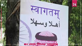 شاهد.. الهند تتزين ابتهاجاً بزيارة ولي العهد الأمير محمد بن سلمان