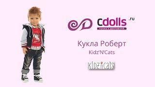 Кукла Kidz n Cats Роберт