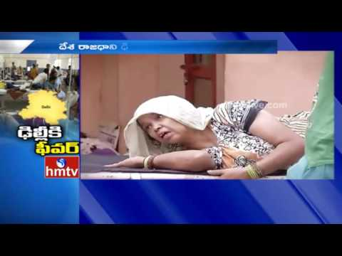 Changing Weather Increases Viral Fever Cases in Delhi | HMTV