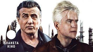 Гра пам'яті - офіційний трейлер (український)