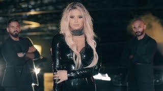 راكيل | فشر فشر | Raquel | Fachar | Music Video