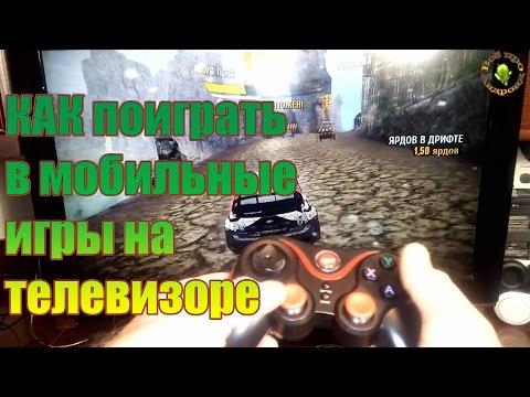 Аватария 2 играть в игру Аватария 2 на Одноклассниках