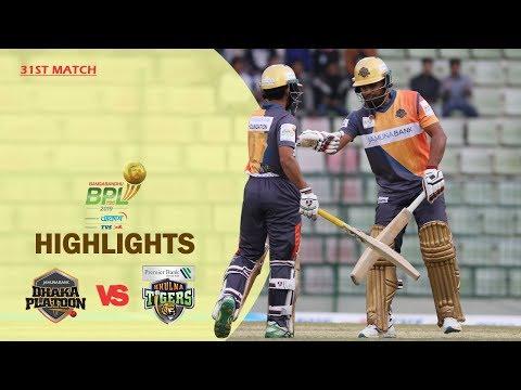Dhaka Platoon Vs Khulna Tigers Highlights | 31st Match | Season 7 | Bangabandhu BPL 2019-20