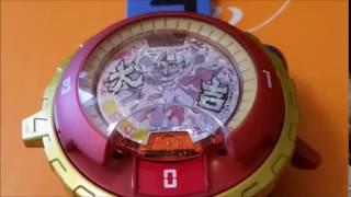 Yokai-Watch Inugami Lucky Medal
