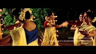 Thiruvathira song from MANJADIKURU