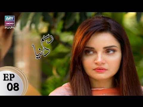 Rasm-e-Duniya - Episode 08 - ARY Zindagi Drama