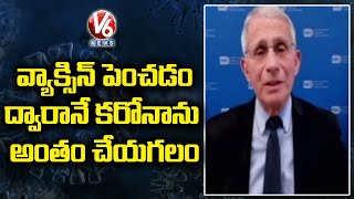 White House Chief Medical Advisor Anthony Fauci About Covid Vaccine Duration   India   V6 News