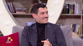 Α. Πανταζάρας: Δεν μπορούσα να αρνηθώ την πρόταση για το Κόκκινο Ποτάμι - Έλα χαμογέλα | OPEN TV