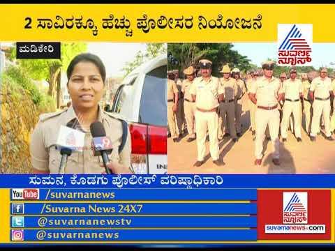 Tipu Jayanti Celebration Amid Tight Security, Section 144 Imposed In Kodagu District