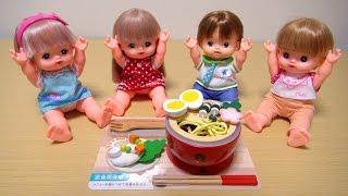 メルちゃん めん料理セット遊び / Ramen, Pasta + More! Fun Noodle Set thumbnail