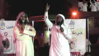 حكم الاحتفال بعيد رأس السنة الشيخ(منصور السالمي ونايف الصحفي