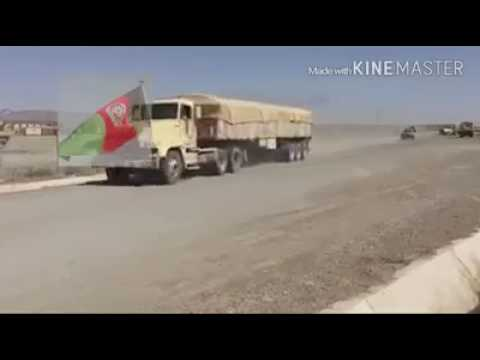 afghan national army new video 2017  د ملى اردو يو ښکلى ويډيو