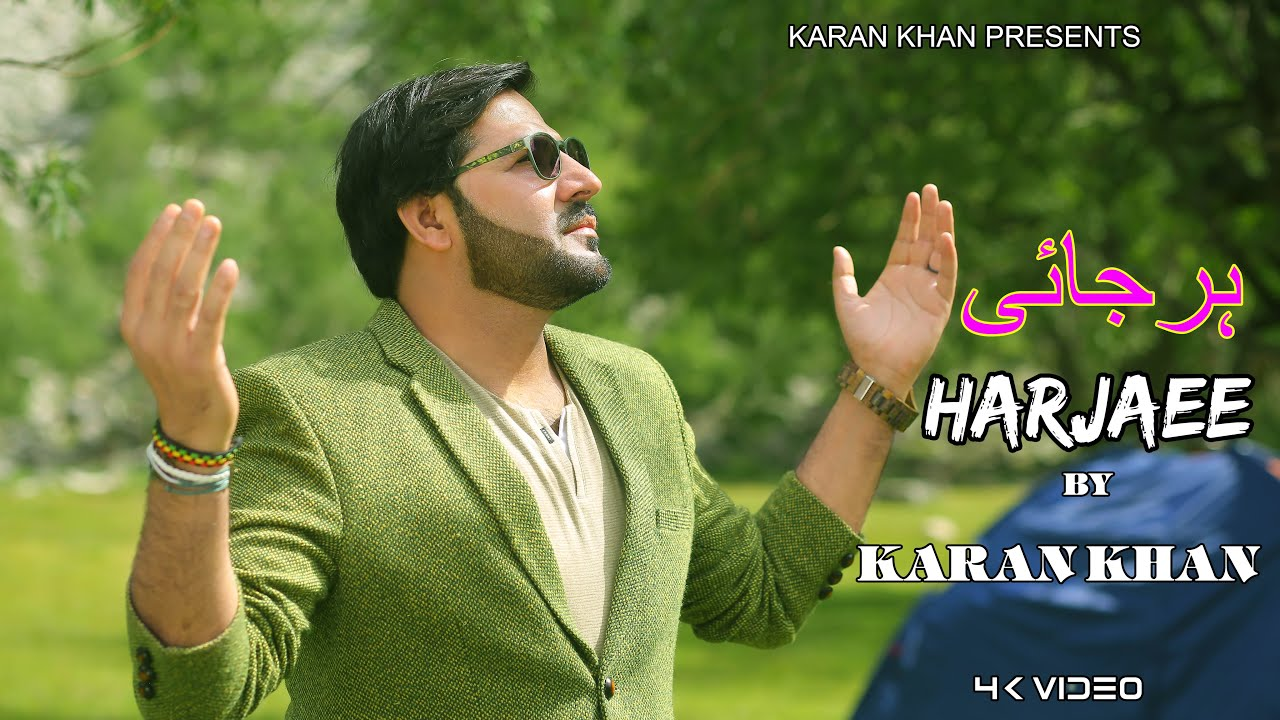 Karan Khan - Harjaee - Urdu - Ahang - Official - HD(Video) اردو موسیقی (ہرجائی) کرن خان