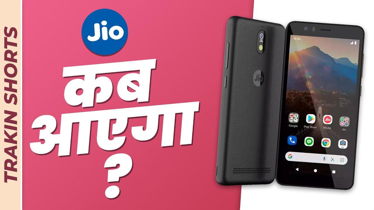 JioPhone Next Is Coming Soon - Launch Date, Pragati OS, SD 215 & More ⚡️ #TrakinShorts #Shorts