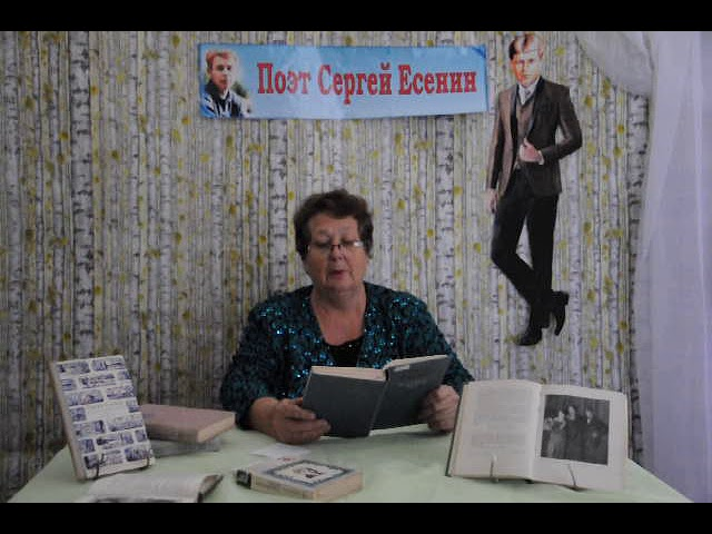 Изображение предпросмотра прочтения – НатальяСоловьева читает произведение «Хорошо...» С.А.Есенина