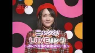 新垣結衣の可愛い笑顔に癒されて下さい 新垣結衣 動画 29