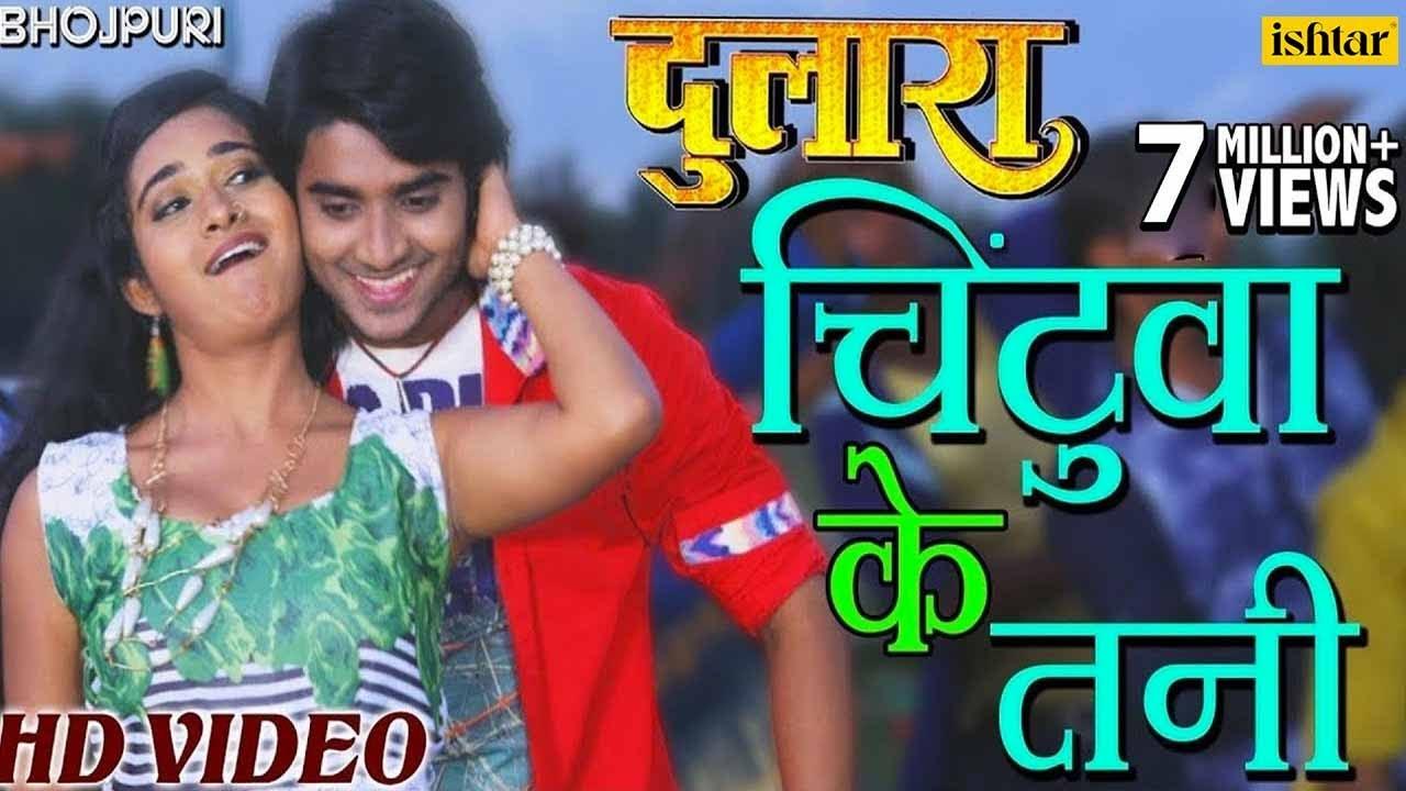 चिंटुवा के तनी | Chintuwo Ke Tani | Latest Bhojpuri Song 2017 | Pradeep  Pandey