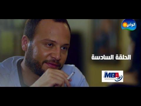 Episode 06 - Al Shak Series / الحلقة السادسة - مسلسل الشك