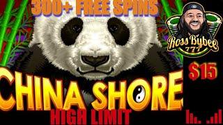 300+ Free Spins on China Shores High Limit Slot Machine @ max bet $15! JACKPOT BONUS!