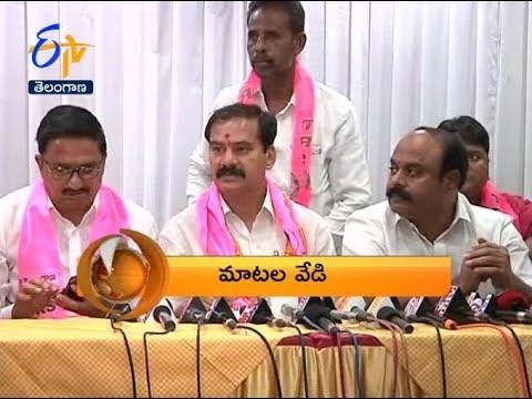 Telangana   25th September 2018   8 PM ETV 360 News Headlines