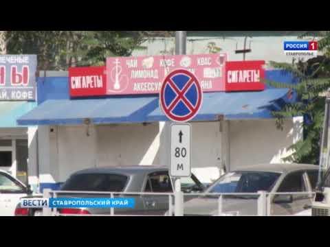 В Ставрополе изменена схема движения возле ж/д вокзала