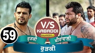 Rurki Vs Khiranwali Best Match in Rurki (Jalandhar) By Kabaddi365.com