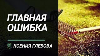 Марафон. День 3. Невеста с приданым.
