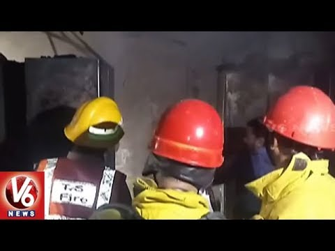 Fire Accident In Khairatabad GHMC Office | Hyderabad | V6 News