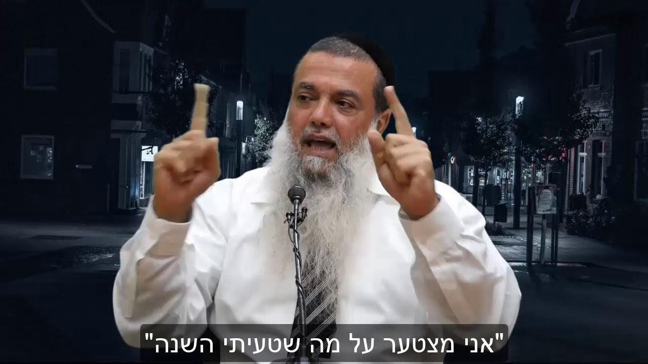 קצר: מה עושה תשובה מאהבה??? - הרב יגאל כהן HD - קטע חזק!!!