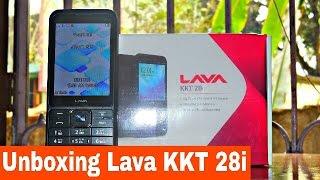 Unboxing Lava KKT 28i | Best Feature Phone Under 1500Rs