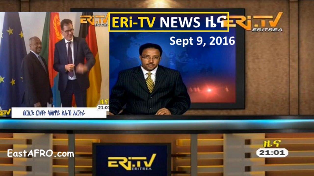 Video: Eritrea ERi-TV News (September 9, 2016) | EastAFRO com