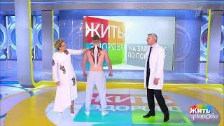 Минута здоровья: упражнения на трапециевидную мышцу. Жить здорово! 18.10.2019