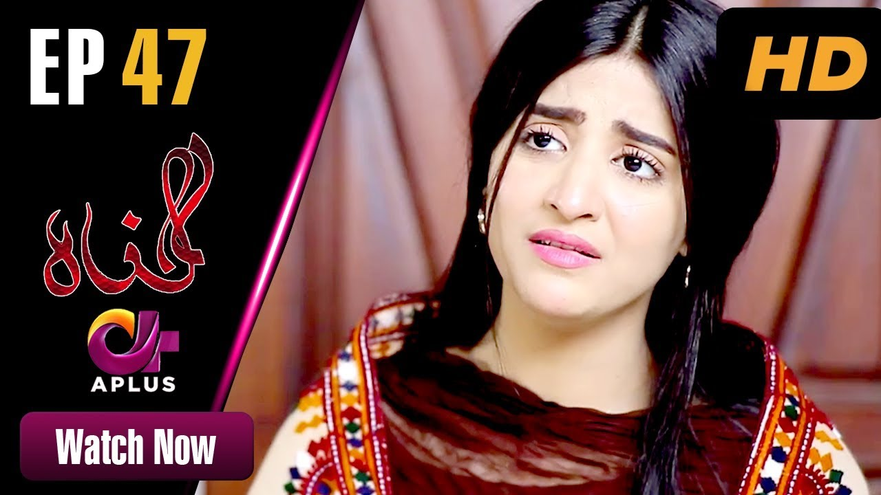 Gunnahi - Episode 47 Aplus Jun 19, 2019