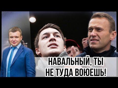 Жуков ответил на хамство Навального