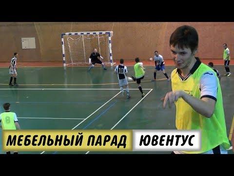 Мебельный парад Владимир - Ювентус Ковров