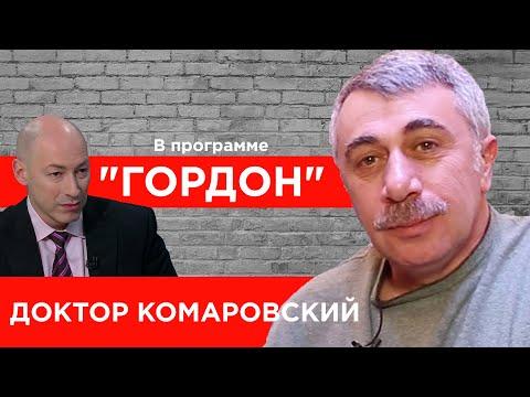 """Доктор Комаровский: Мне очень плохо. От результатов Зеленского хочется рыдать. """"ГОРДОН"""" (2020)"""