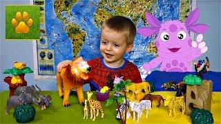 Животные для Детей с Лунтиком Сборник Путешествие в Джунги Животные Джунглей Африки для детей