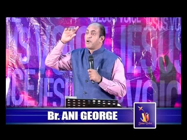 Br.Ani George - Jesus Voice 14.12.2016